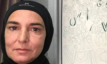 Σινέντ Ο' Κόνορ: Έγινε μουσουλμάνα και άλλαξε και το όνομά της