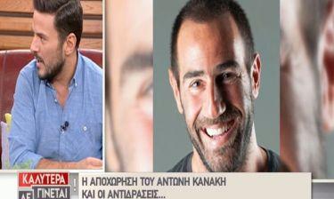 Τσουρός για αποχώρηση Κανάκη: «Στις 10 Οκτωβρίου κατήγγειλε τη σύμβασή του με τον Ant1»