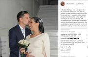 Σοφία Λεοντίτση: Η πρώτη φωτογραφία από το γάμο και το μήνυμα της στο Instagram