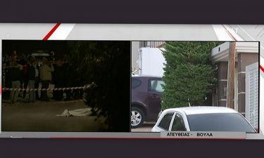 Αυτό είναι το βίντεο λίγα λεπτά μετά τη δολοφονία του συζύγου της παίκτριας του My Style Rocks