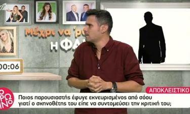 Δημήτρης Ουγγαρέζος: Μέλος κριτικής επιτροπής εκνευρίστηκε και έφυγε από το γύρισμα