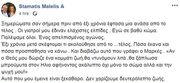 Συγκλονίζει Έλληνας δημοσιογράφος: «Σαν σήμερα πριν 6 χρόνια έφτασα μια ανάσα από το τέλος»