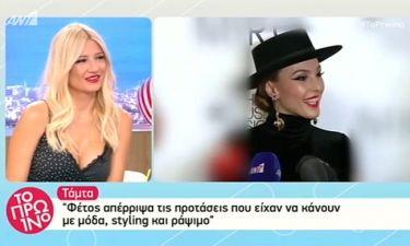Τάμτα: «Απέρριψα όλες τις τηλεοπτικές προτάσεις που είχα»