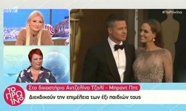 Στο δικαστήριο Angelina Jolie – Brad Pitt