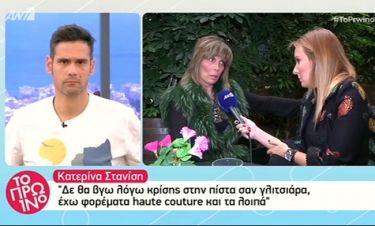 Κατερίνα Στανίση: «Δε θα βγω λόγω κρίσης στην πίστα σαν γλιτσιάρα»