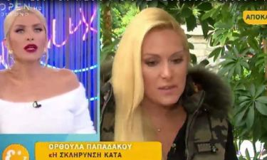 Ορθούλα Παπαδάκου: Μιλά για τη σκλήρυνση κατά πλάκας και τις δύσκολες στιγμές της