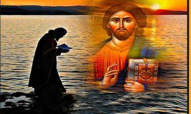 Πόσο πρέπει να επιμένουμε σ' ένα αίτημα προσευχής;