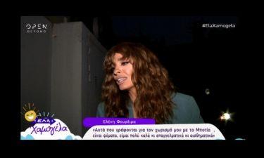 Η Φουρέιρα ξεκαθαρίζει: «Αυτά που γράφονται για τον χωρισμό μου με τον Μποτία, είναι ψέματα»