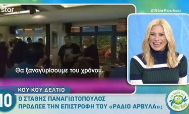 Αποκάλυψη: Επιστρέφει ο Αντώνης Κανάκης με το «Ράδιο Αρβύλα»