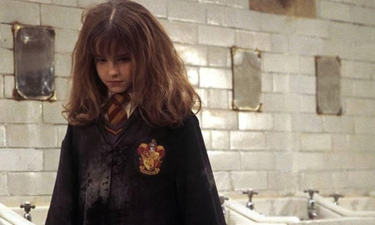 Αυτό το reunion του Harry Potter δεν το περίμενες