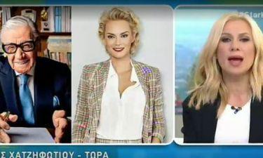 Έξω φρενών ο Ζάχος Χατζηφωτίου - Η απάντηση on air για τη σχέση του με την Έλενα Χριστοπούλου