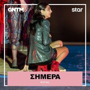 GNTM: Εκτός εαυτού η Χριστοπούλου, τα χώνει στα κορίτσια – Παίκτρια θέλει να αποχωρήσει οικειοθελώς