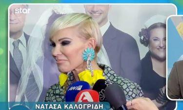 Νατάσα Καλογρίδη: «Εγώ λείπω στο θέατρο, όχι το θέατρο σε εμένα...»