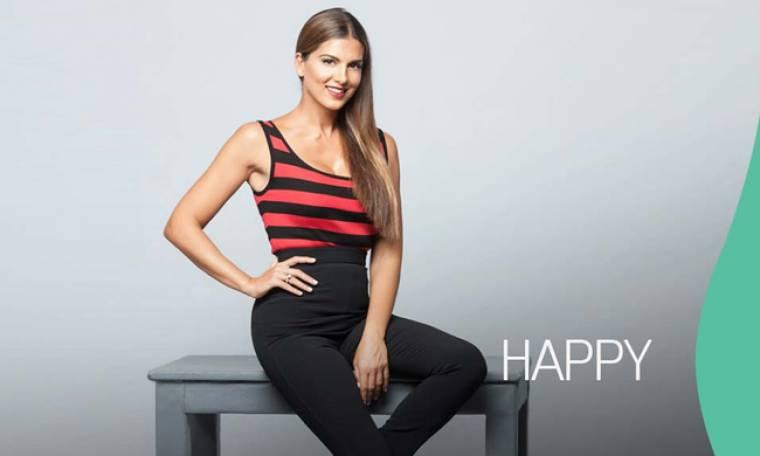 Τηλεθέαση: Πρωτιά Happy Day στο πρώτο δίμηνο της φετινής σεζόν