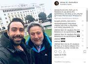Σάκης Τανιμανίδης: Οι βόλτες στη Θεσσαλονίκη με τον πατέρα του