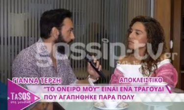 Γιάννα Τερζή: Αποκαλύπτει για πρώτη φορά τους λόγους που επέστρεψε οριστικά στην Ελλάδα από τις ΗΠΑ!