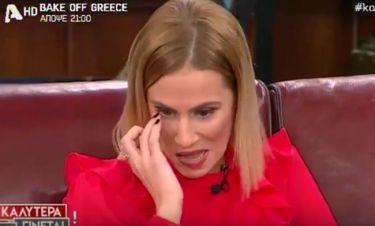 Νάντια Μπουλέ: «Λύγισε» on air η παρουσιάστρια – Δείτε τι συνέβη