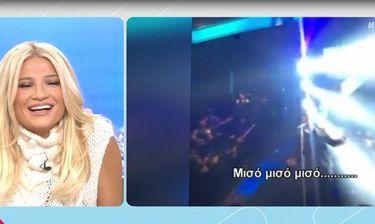 Νίκος Βέρτης: Το απρόοπτο στο σκηνικό και η αντίδρασή του on stage