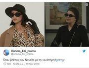 GNTM: Το twitter «τρολάρει» Μικαέλα, Ζενεβιέβ αλλά και τα υπόλοιπα κορίτσια!