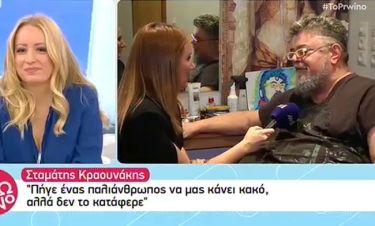 Σταμάτης Κραουνάκης: Μιλά για την «κόντρα» με τον Λάκη Λαζόπουλο και ξεκαθαρίζει!