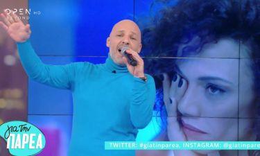 Ο Νίκος Μουτσινάς σχολιάζει τα κλάματα της Ναντίν στο My style rocks και προκαλεί κύματα γέλιου