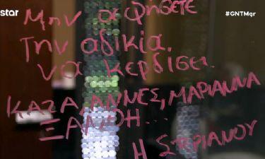 GNTM: Το μήνυμα όλο νόημα της Ειρήνης Στεριανού κατά την αποχώρησή της που δίχασε τα κορίτσια