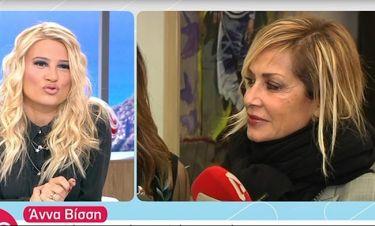 Άννα Βίσση: Αποκάλυψε τον λόγο που παντρεύτηκε με τον Νίκο Καρβέλα