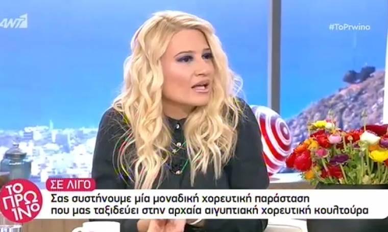 Η on air παρατήρηση του Ουγγαρέζου στη Σκορδά - Τι συνέβη; (Video)