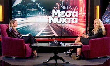 Ορθούλα Παπαδάκου: Η απώλεια που τη σημάδεψε! «Ήταν η χειρότερη εμπειρία της ζωής μου»