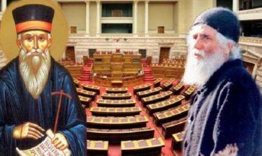 Γέροντας Παΐσιος και Πατροκοσμάς: Ο κόσμος θα σιχαθεί τους πολιτικού