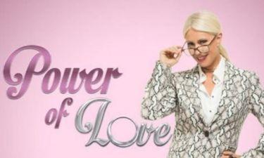 Πρώην παίκτρια του Power Of Love παντρεύτηκε και δεν το πήρε κανείς χαμπάρι