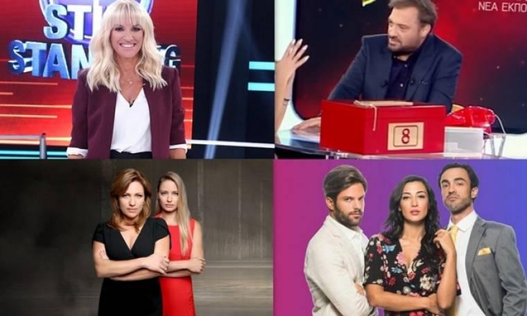 Τηλεθέαση: «Still Standing» VS «Deal» και «Γυναίκα χωρίς όνομα» VS «Όσο έχω εσένα»
