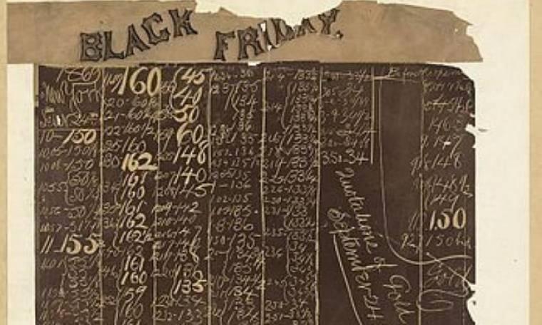 Η πραγματική ιστορία πίσω από την «Μαύρη Παρασκευή»