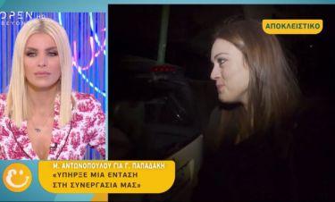 Μπάγια Αντωνοπούλου: Μιλά για την λήξη της συνεργασίας της με τον Ant1 και για τα επόμενα σχέδιά της
