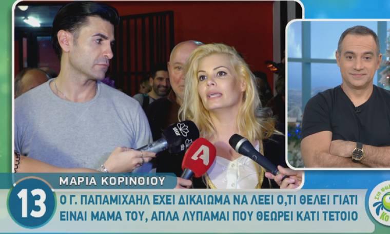 Η Μαρία Κορινθίου απαντάει στον Γιάννη Παπαμιχαήλ μετά τις καταγγελίες του για την Αλίκη (Video)