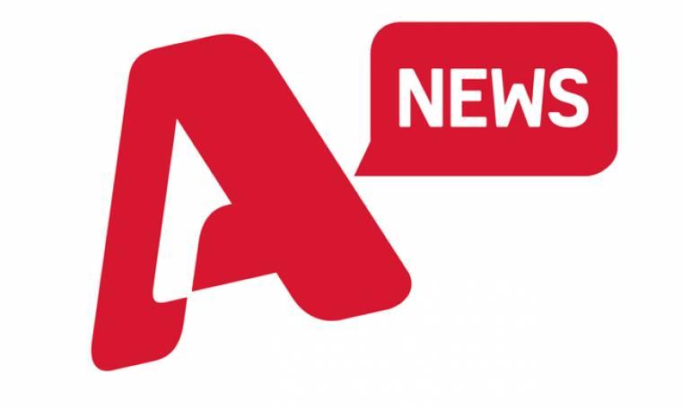 Τηλεθέαση: Δε φαντάζεστε πόσοι τηλεθεατές παρακολούθησαν τις ειδήσεις του Alpha τον Νοέμβρη