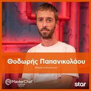 MasterChef Junior: Το αποτέλεσμα της δοκιμασίας απρόσμενο για όλους, κριτές και υποψήφιους