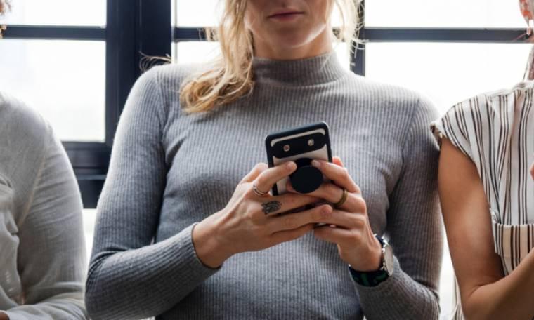 5 τρόποι με τους οποίους τα social media δεν σε αφήνουν να κάνεις σχέση