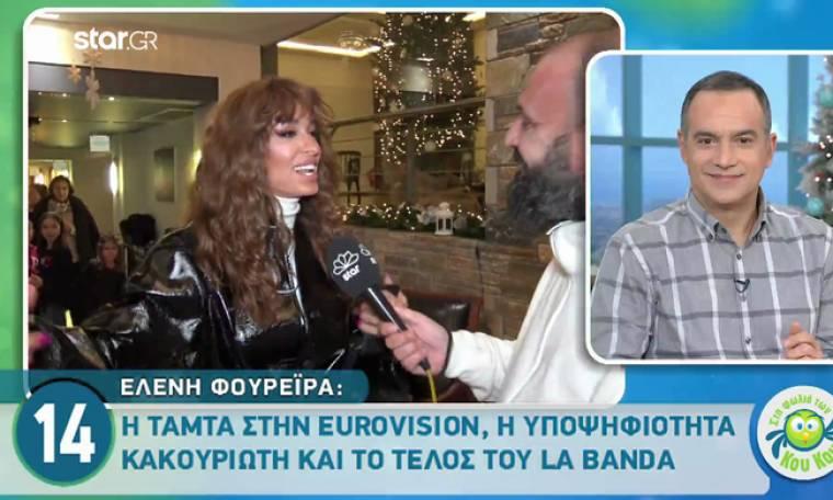 Ελένη Φουρέιρα για «La Banda»: «Δεν νομίζω ότι έχει κοπεί κάτι...»