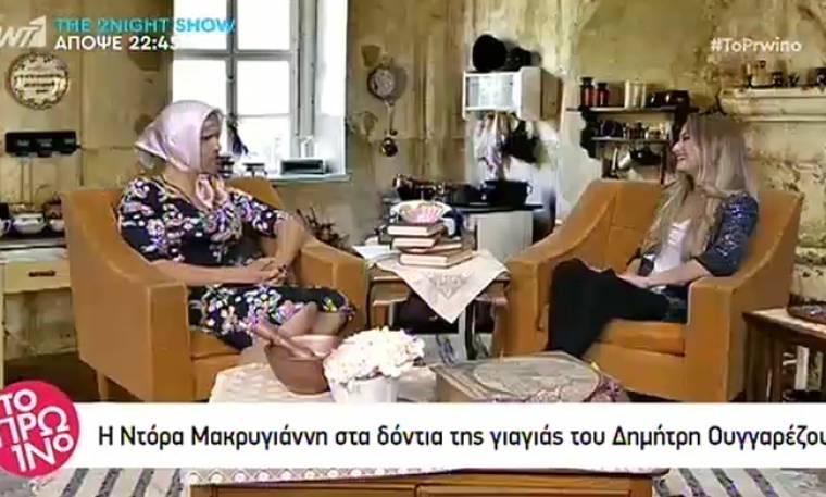 Ντόρα Μακρυγιάννη: «Οι φίλες μου θέλουν να γνωρίσουν τον Αντώνη Βλοντάκη» (Video)