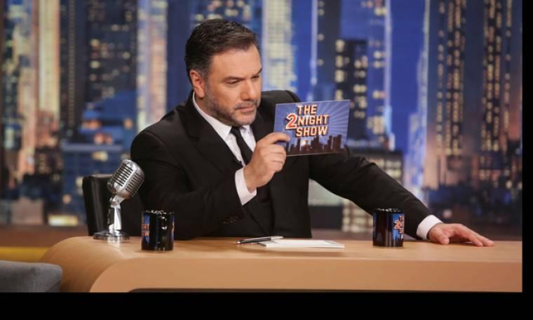 «The 2Night Show»: Οι αποψινοί καλεσμένοι του Γρηγόρη Αρναούτογλου!