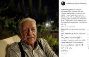 Δύσκολες ώρες για τον Κώστα Μακεδόνα – Το συγκινητικό μήνυμα στο Instagram