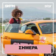 GNTM: Η δοκιμασία με την ταχύτητα, η ασυλία και η κοπέλα που αποχώρησε από το παιχνίδι!