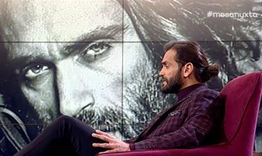 Τεό Θεοδωρίδης: Αποκάλυψε πως  τα ναρκωτικά μπήκαν στη ζωή του