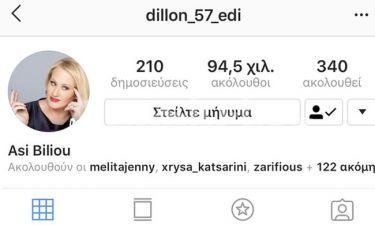 ΕΚΤΑΚΤΟ! Χάκαραν το Instagram της Άσης Μπήλιου