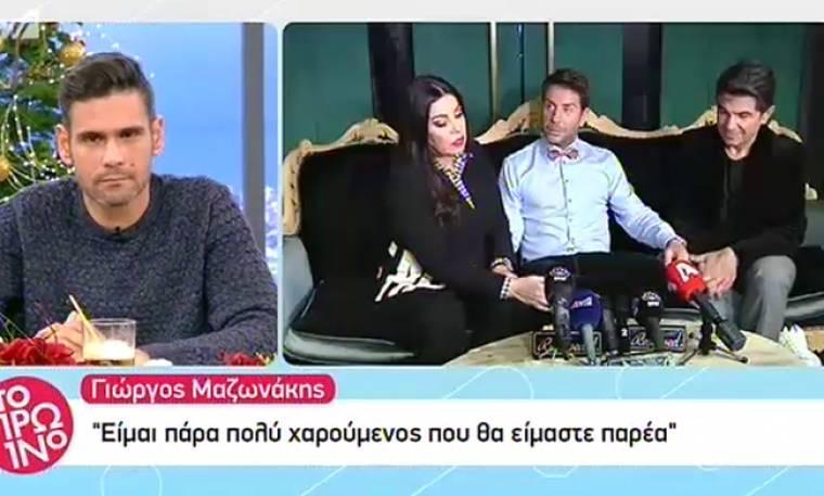 Μαζωνάκης: Ο θαυμασμός του για την Άντζελα και η αποκάλυψη ενός απίστευτου σκηνικού με τον Κουρκούλη