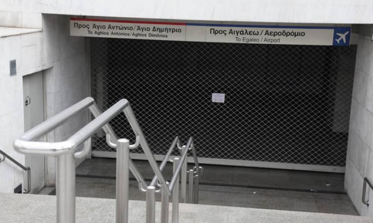 Επέτειος Γρηγορόπουλου: Κλείνει ο σταθμός του Μετρό στο Σύνταγμα από τις 12 το μεσημέρι