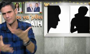 Αποκάλυψη Ουγγαρέζου: Πώς ένας κοινός σύντροφος μπορεί να χωρίσει δύο παρουσιάστριες;