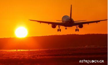 Μήπως είδες στον ύπνο σου αεροπλάνο;