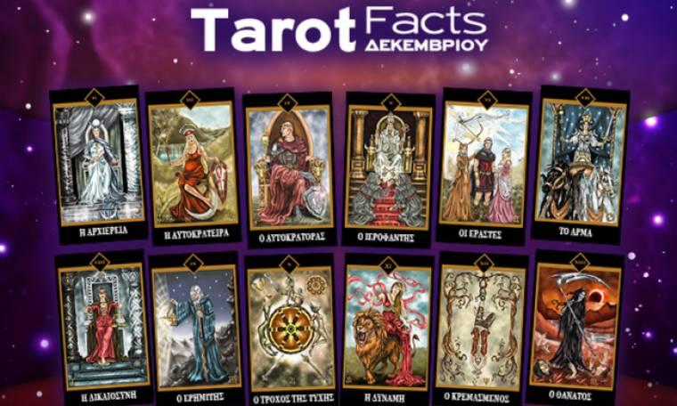 Ποια κάρτα Ταρώ σου αντιστοιχεί τον Δεκέμβριο και τι αποκαλύπτει;